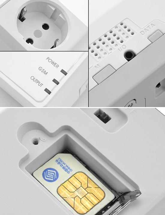 accessoires pour t l phones mobiles cam ra surveillance. Black Bedroom Furniture Sets. Home Design Ideas