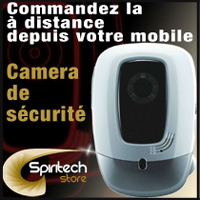 Wireless Monitoring Camera compatible with all mobile phones